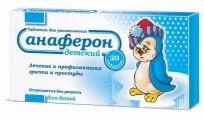 Viên Uống Tăng Cường Đề Kháng Cho Bé Anaferon Của Nga