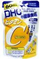Viên Uống Vitamin C DHC – Hỗ Trợ Tốt Cho Sức Khoẻ