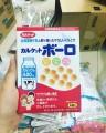 Bánh Dinh Dưỡng Calci Calket Bolo Cho Bé Từ 6 Tháng Tuổi Trở Lên