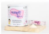 Hemo TinTin ILDong Bổ Sung Sắt Và Vitamin Cho Bé Từ 12 Tháng Tuổi