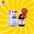 Siro Tăng Sức Đề Kháng & Miễn Dịch Cho Bé Doppelherz Kinder Immune 250ml