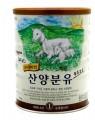Sữa Dê Ildong Số 1 Cho Bé Từ 0 Đến 6 Tháng Tuổi