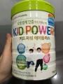 Sữa Kid Power A+ Hàn Quốc Cho Bé Từ 1 Đến 10 Tuổi