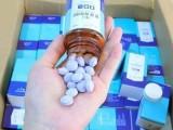 Viên Uống Nở Ngực Genie Boom Fat Yline (Hàn Quốc)