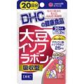 Tinh Chất Mầm Đậu Nành DHC Nhật Bản