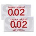 Bao Cao Su Siêu Mỏng Cao Cấp  Sagami 0.02 Hộp Lớn 12 Cái