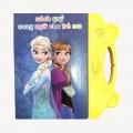 Sách Điện Tử Học Song Ngữ Anh - Việt Cho Trẻ
