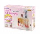 Tủ Úp Bình Sữa Mini Richell Nhật Bản