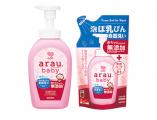 Mua Nước Rửa Bình Sữa Arau Baby 500ml Tặng Túi Cùng Loại 450ml