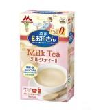 Sữa bà bầu Morinaga của Nhật