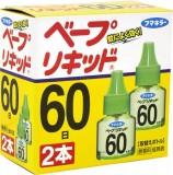 Hộp 2 lọ tinh dầu đuổi muỗi Nhật