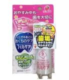 Xịt Hamikea Ngừa Sâu Răng Nhật Bản Cho Bé Từ 18 Tháng