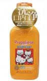 Nước súc miệng Propolinse Hello Kitty cho bé của Nhật