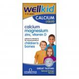 Canxi Dạng Nước WellKid Calcium Liquid Cho Trẻ Từ 4 Đến 12 Tuổi
