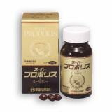 Sữa ong chúa Super Propolis Maruman Nhật Bản