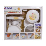 Bộ chế biến thức ăn dặm kiểu Nhật Richell RC53371