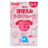 Sữa Meiji số 0 dạng thanh cho trẻ 0 - 1 tuổi