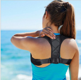 Dùng đai chống gù lưng có hiệu quả không? Có tốt không?