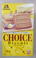 Bánh quy bà bầu Morinaga Choice