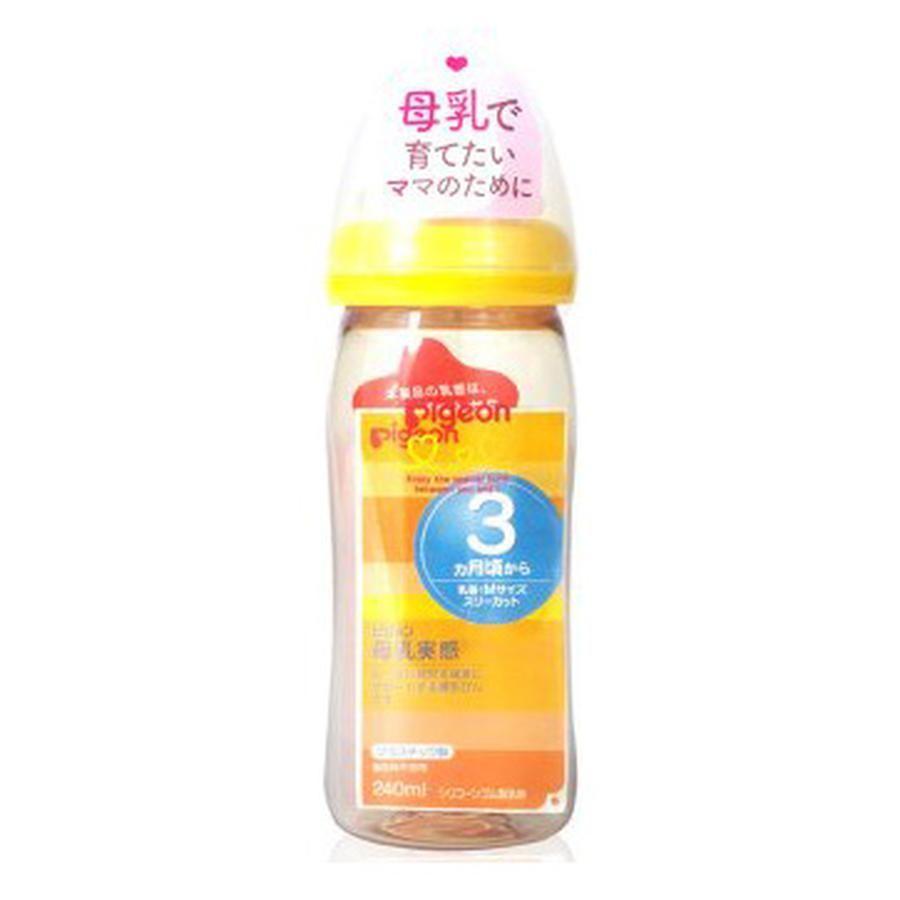 Bình Sữa Pigeon Cổ Rộng ( Nội Địa Nhật )