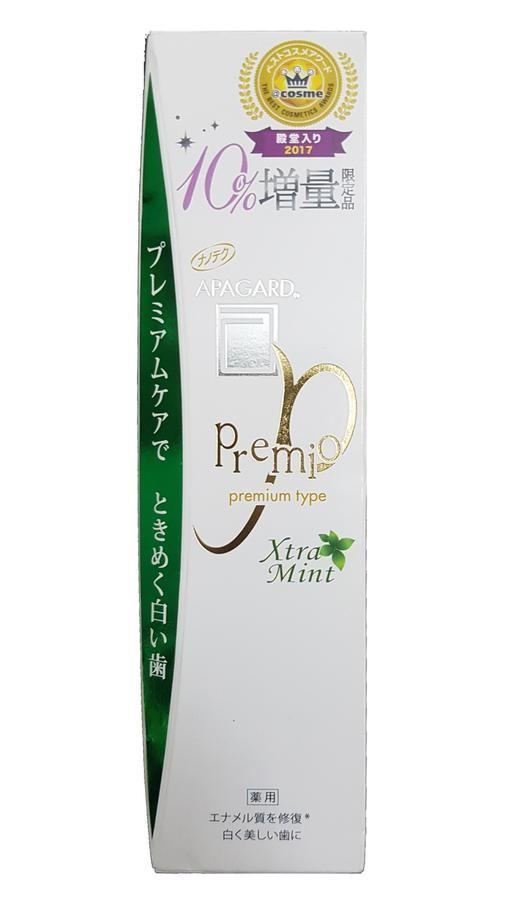 Kem Làm Trắng Răng Apagard Nhật Bản