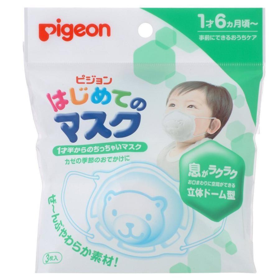 Khẩu Trang Gấu Pigeon 3 Chiếc Cho Bé Yêu
