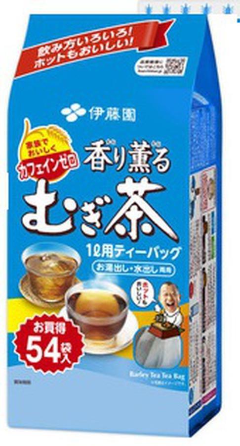 Trà Lúa Mạch Mugi Ông Già Nhật Bản Hộp 54 Gói