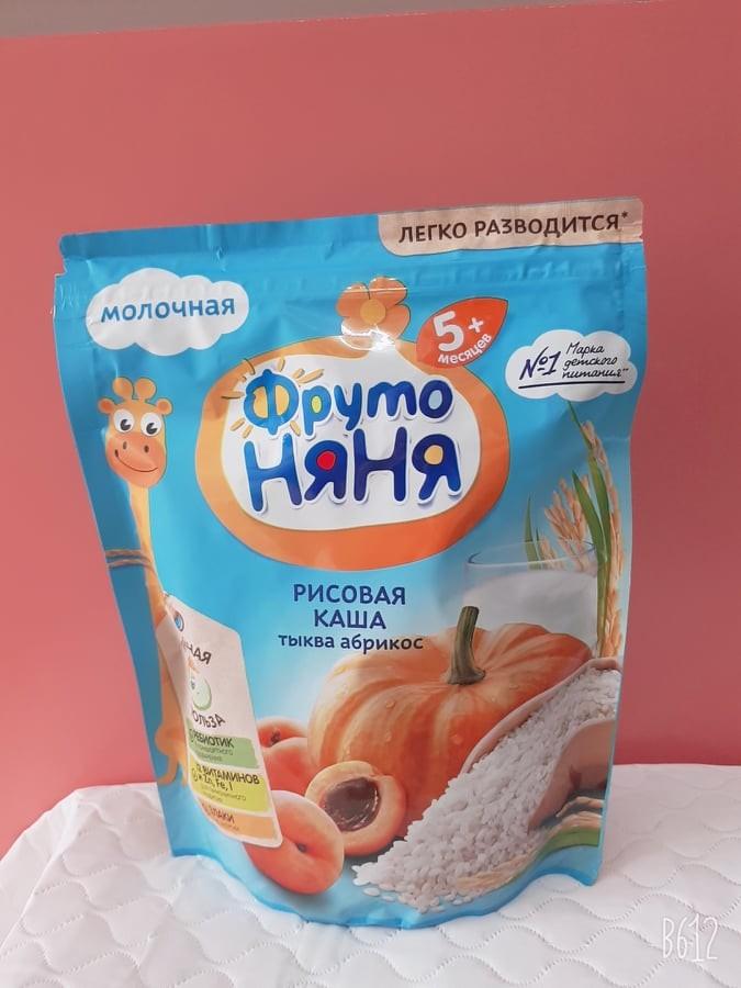 Bột Ăn Dặm Fruto Nga Nhiều Vị