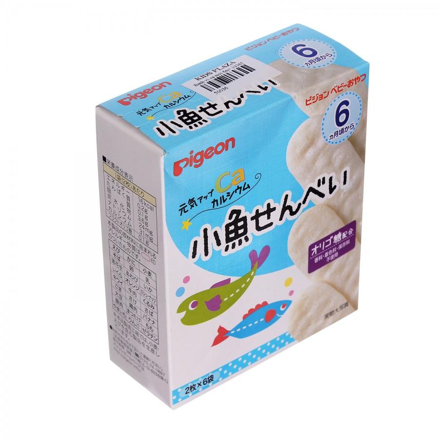 Bánh Ăn Dặm Pigeon Cho Bé