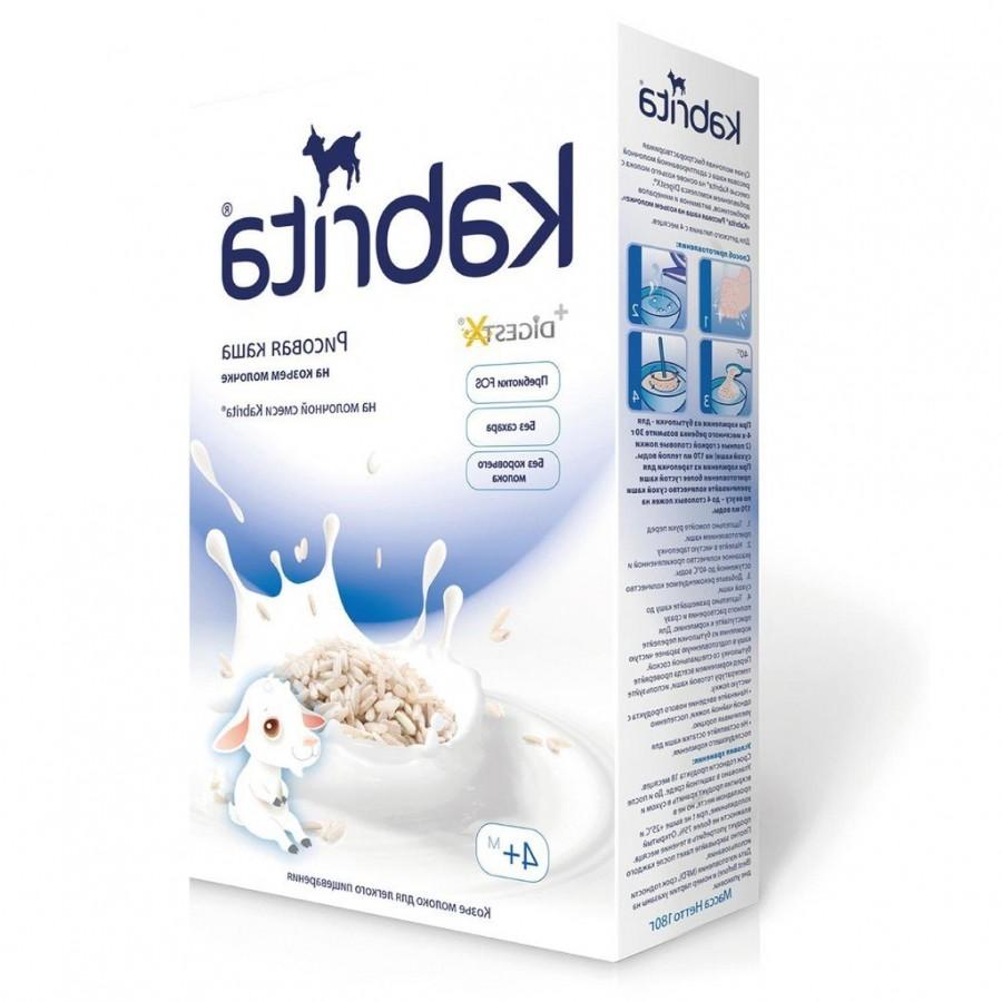 Bột Ăn Dặm Sữa Dê Kabrita Vị Gạo Cho Bé Từ 4M+
