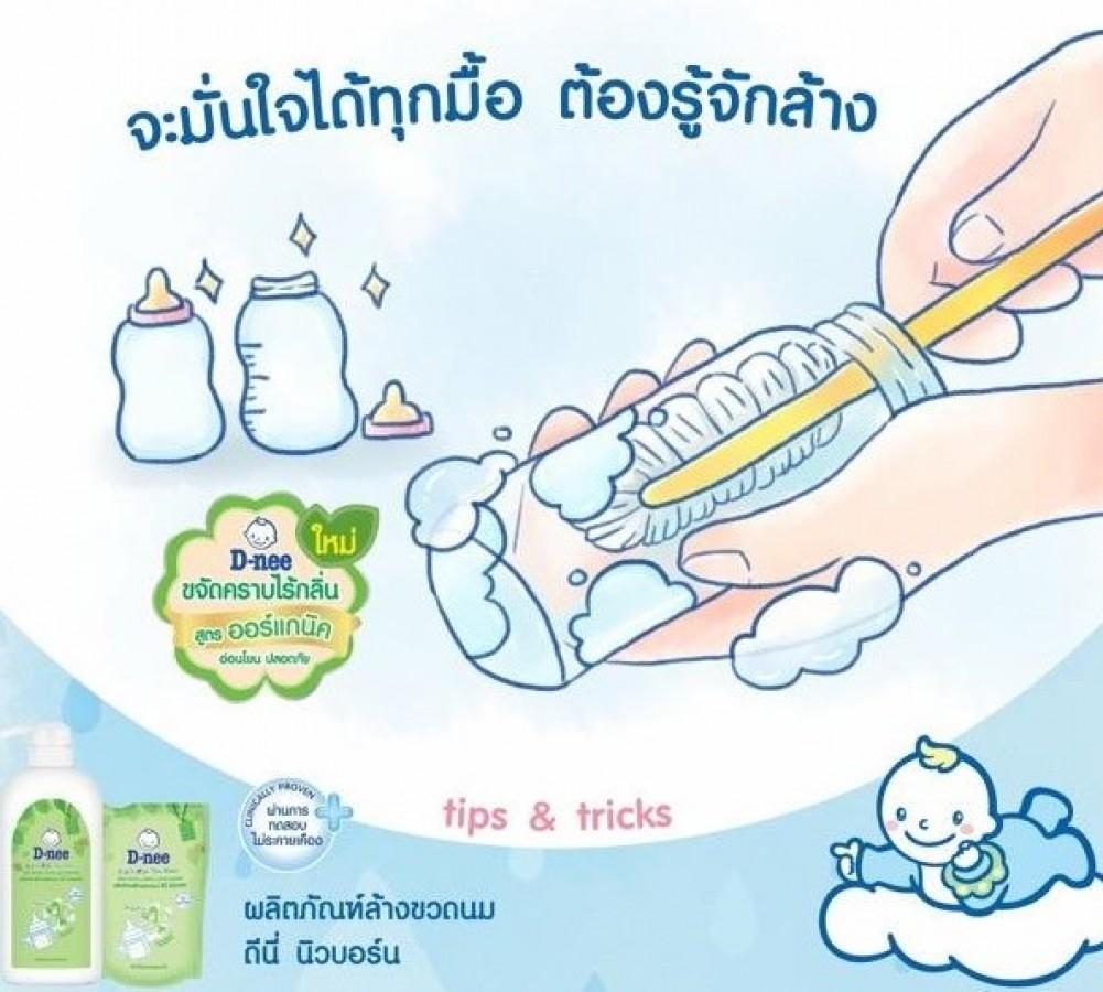 Nước Rửa Bình Sữa Dnee Organic Lành Tính Cho Sức Khỏe Của Bé
