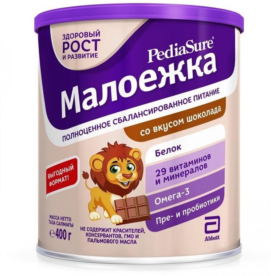 Sữa Pediasure Nội Địa Nga Cho Bé Từ 1 Đến 10 Tuổi