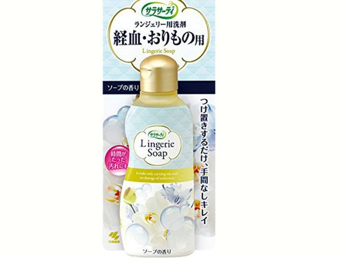 Nước Giặt Đồ Lót Lingerie Soap Nhật Bản