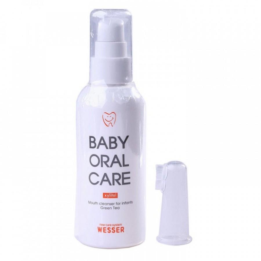 Nước Rơ Lưỡi, Vệ Sinh Răng Miệng Baby Oral Care Cho Bé