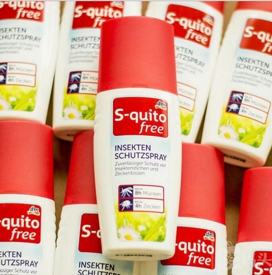 Xịt Chống Muỗi S-quito Free Cho Trẻ Từ 2 Tuổi (Đức)