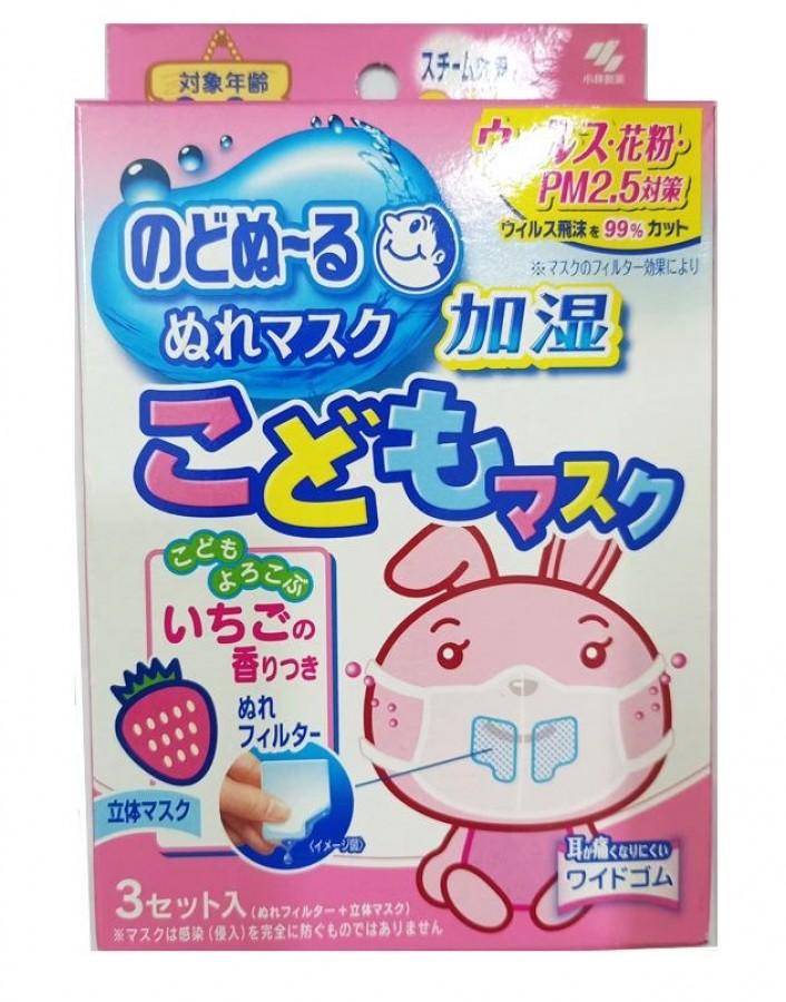 Set 3 Khẩu Trang Trẻ Em Nhật Bản Kháng Khuẩn, Chống Bụi Mịn PM2.5