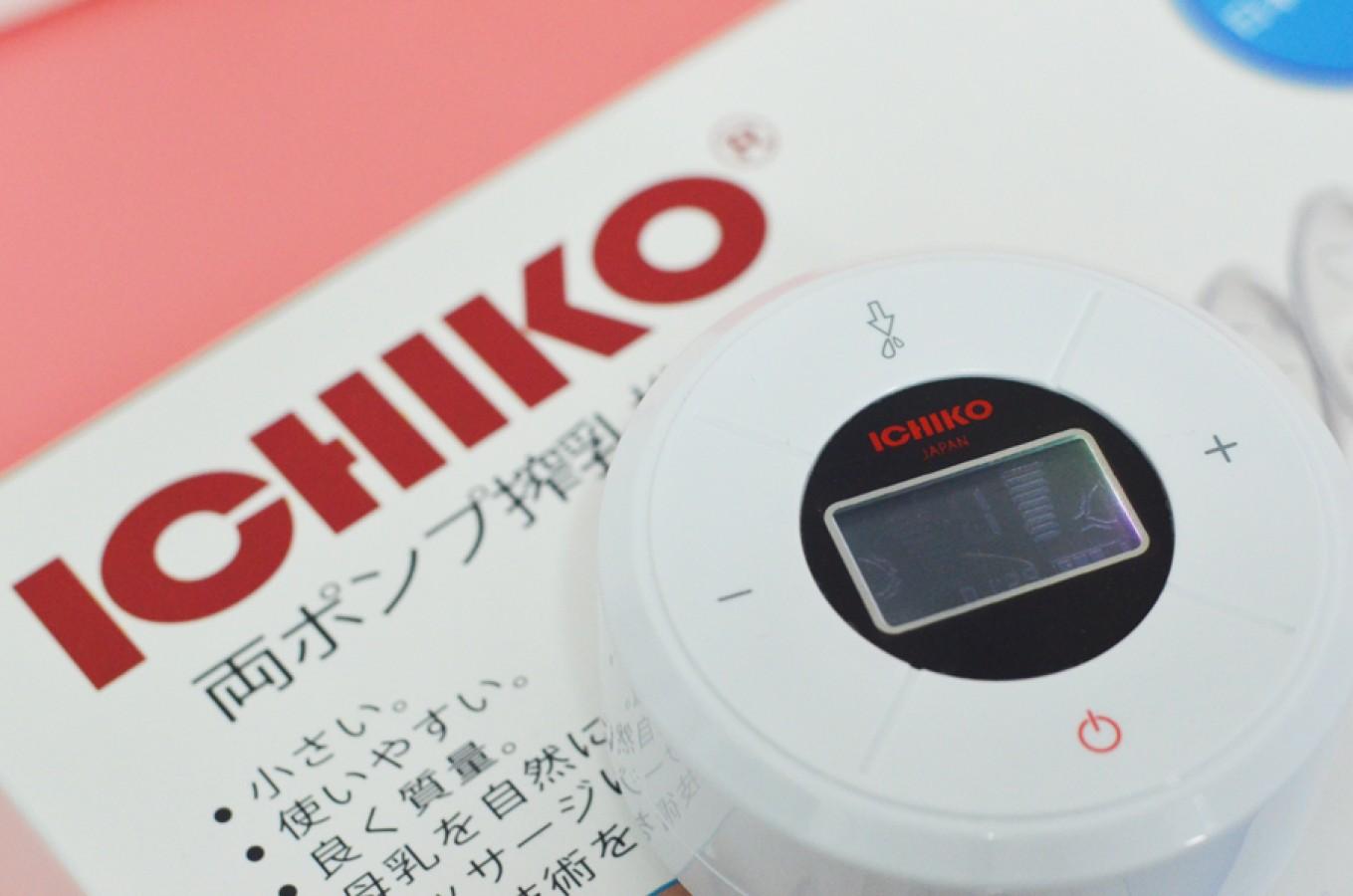 Máy Hút Sữa Điện Đôi Ichiko M02 Có Tích Pin