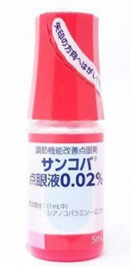 Dung Dịch Nhỏ Mắt Sancoba Nhật Bản 5ml