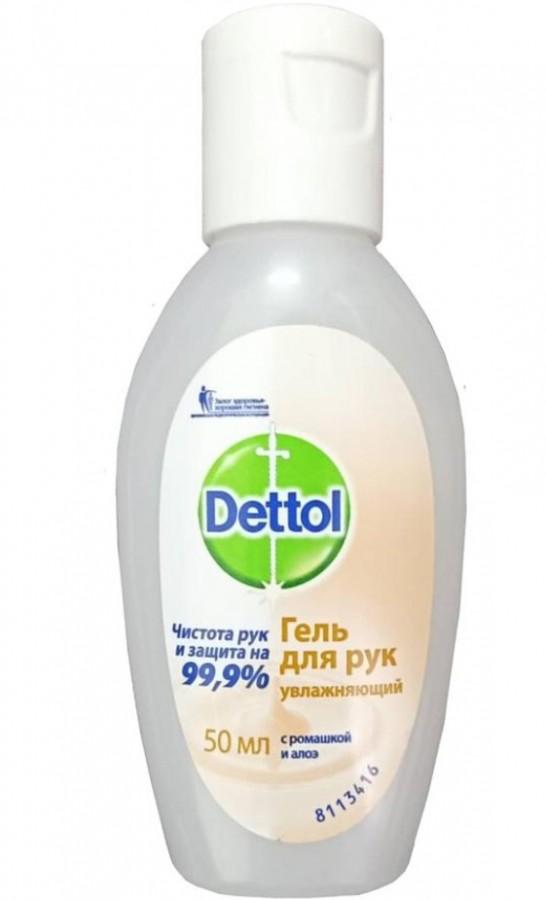 Nước Rửa Tay Khô Diệt Khuẩn Dettol 50ml