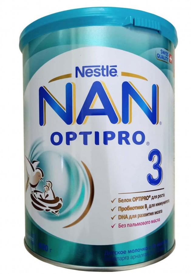 Sữa Nan Nga Số 3 800g (Trên 1 Tuổi)