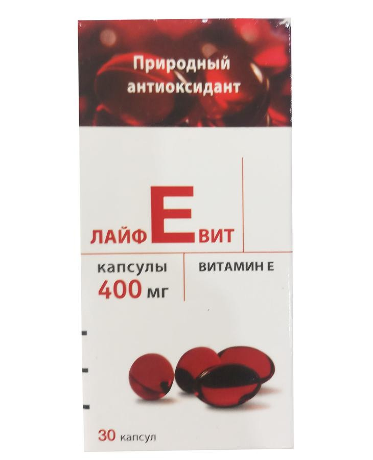 Vitamin E Đỏ Của Nga Zentiva 400mg