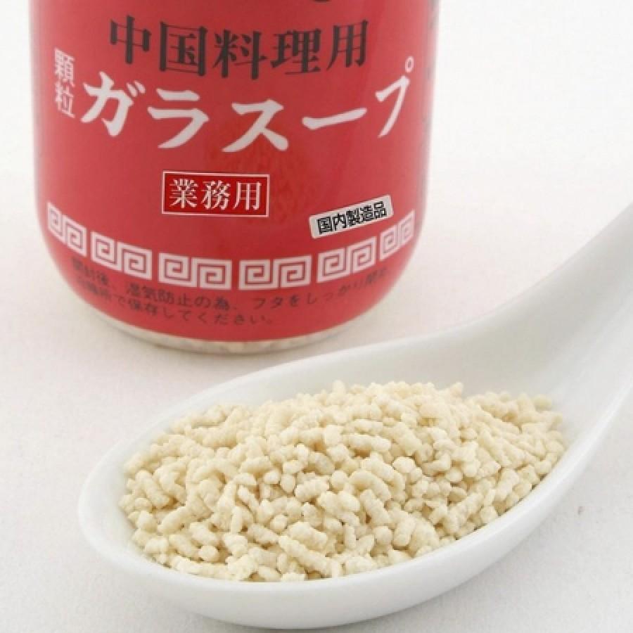 Hạt Nêm Youki Nội Địa Nhật Bản 500g