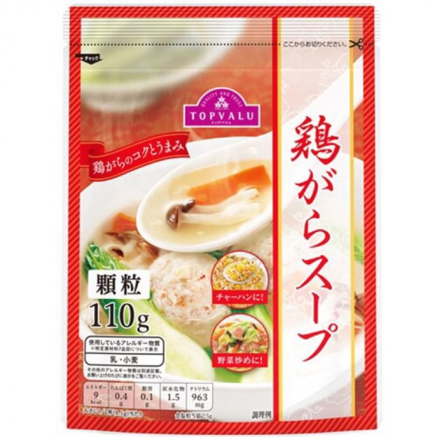 Hạt Nêm Thịt Rau Củ Topvalu Nhật Bản