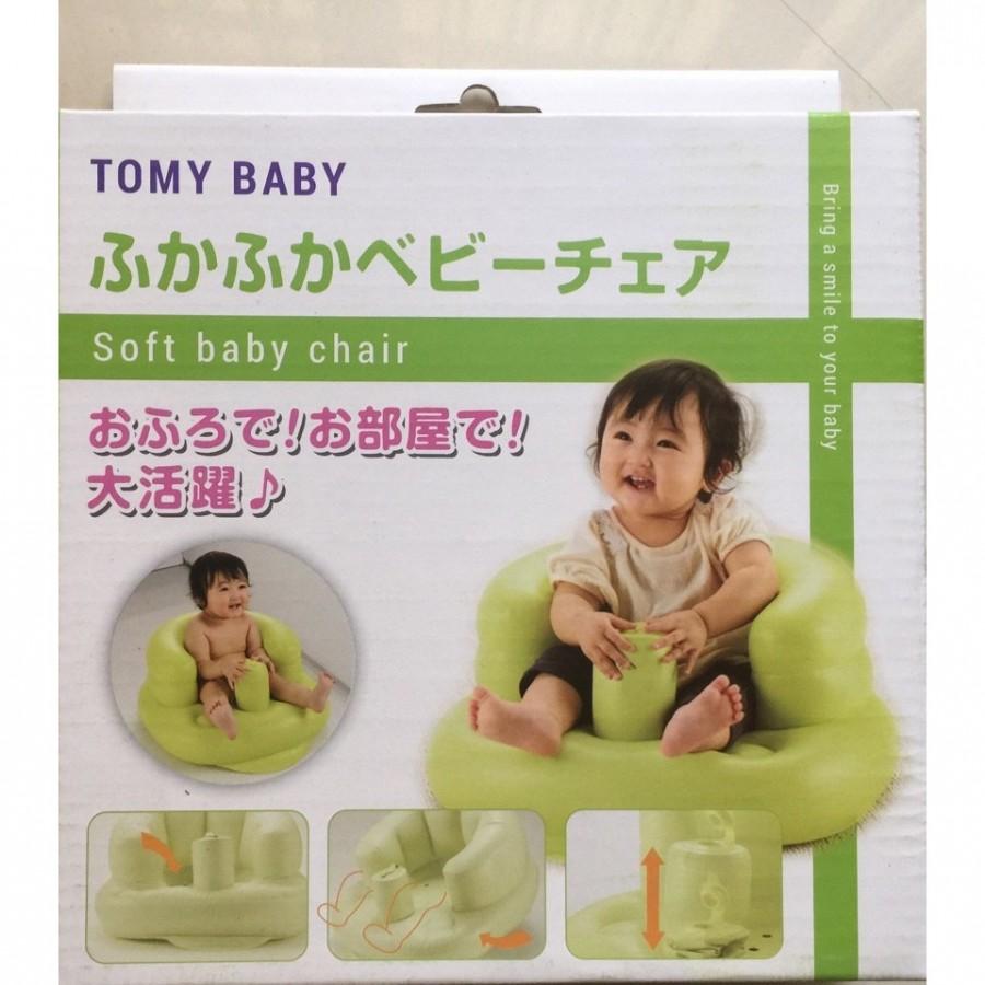 Ghế Hơi Tập Ngồi Cho Bé Tomy Baby