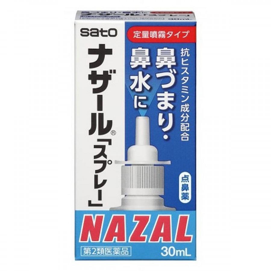 Xịt Mũi Nazal Nhật Bản 30ml  Giảm Sổ Mũi, Nghẹt Mũi