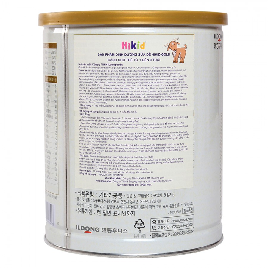Sữa Dê Hikid Gold Hàn Quốc Cho Trẻ 1 - 9 Tuổi 700g