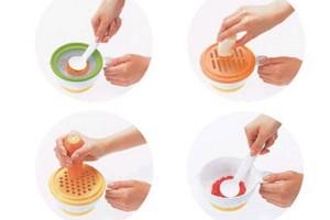 Dụng cụ chế biến thức ăn