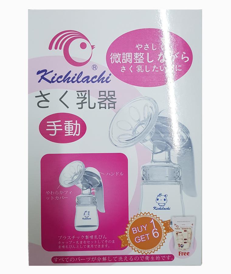 [Tặng 6 Túi Trữ Sữa] Máy Hút Sữa Bằng Tay Kichilachi HSK01 Nhật Bản